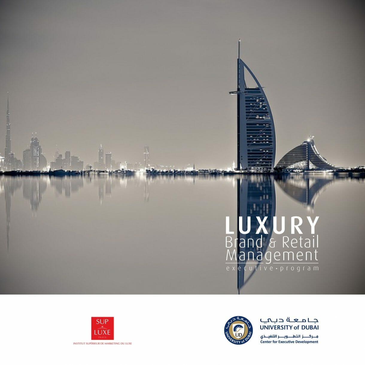 DubaiBrochureSUPsempreco