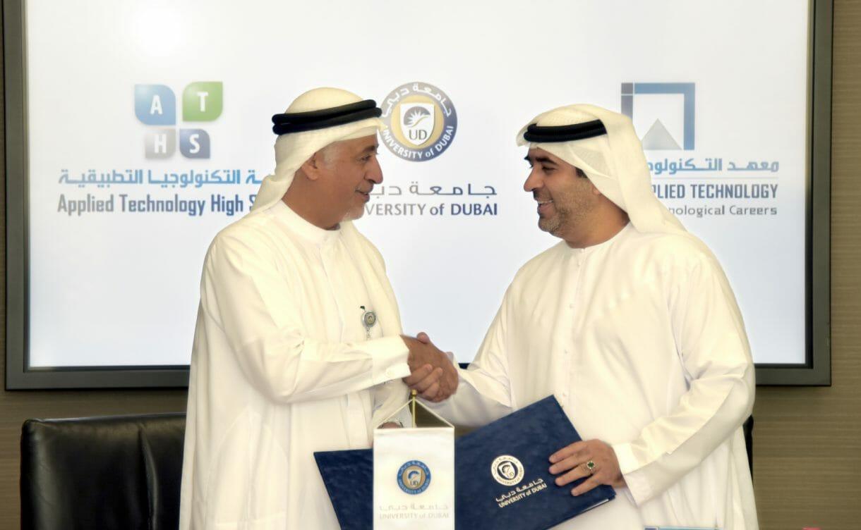 وقّعت جامعة دبي مذكرة تفاهم مع معهد التكنولوجيا التطبيقية التابع لمركز ابوظبي للتعليم والتدريب التقني والمهني بهدف تبادل الخبرات ودعم مسيرة التعليم لخدمة أجيال المستقبل.