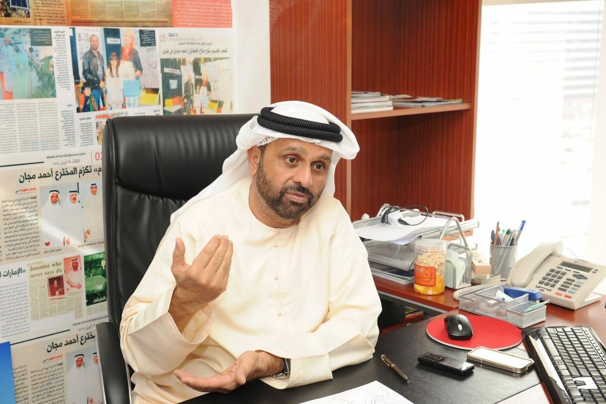 """أعلنت جامعة دبي في 17 سبتمبر 2017 عن إطلاق جائزة """"أحمد مجان للابتكار"""" لرواد الأعمال الشباب ومخترعي المستقبل، حيث ستمنح جائزة نقدية قيمتها 60000 درهم للفائزين الثلاثة الأوائل."""