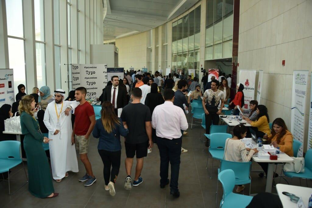 في 30 أكتوبر 2017، شاركت ثلاث وثلاثون (35) شركة في يوم التوظيف لجامعة دبي، الذي نظمه مركز التدريب والتطوير الوظيفي.