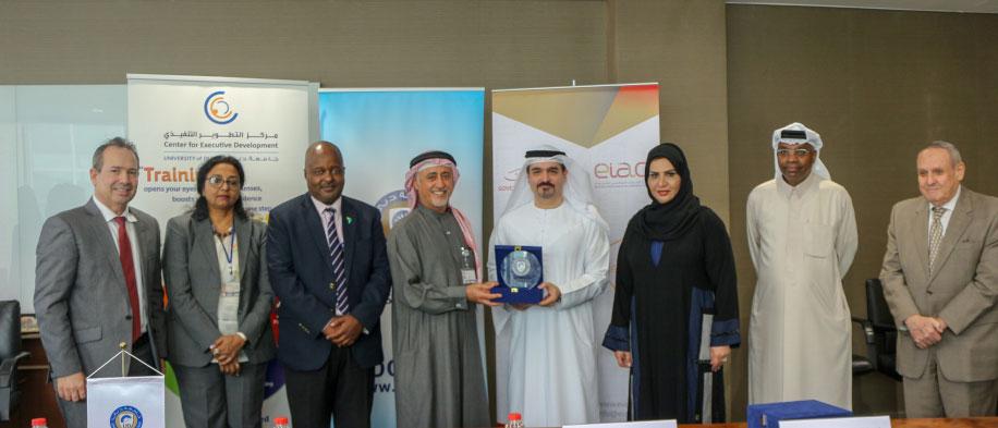 MoU with Emirates International Accreditation Center EIAC