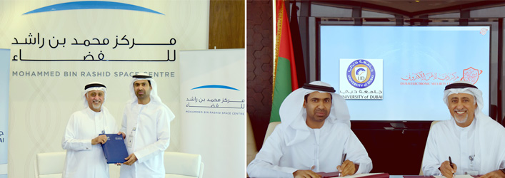 Two Agreements to Promote Scientific Research at the University of Dubai