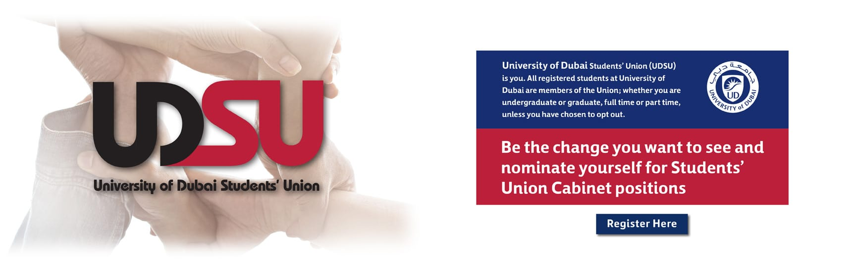 Welcome to the University of Dubai Students' Union!