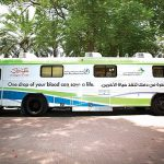 DHA Blood Donation BUS