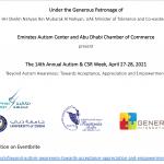 مركز الإمارات للتوحد ينظم أسبوع التوحد الرابع عشر لعام 2021 افتراضياً بالتعاون مع جامعة دبي