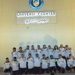 UD Football Team