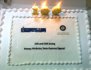 Celebrates 100 Years of Success